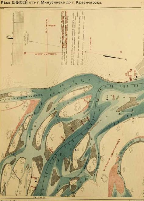 Рожденные Енисеем. Река Енисей
