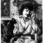 Бахтин Виктор Владимирович