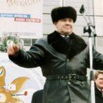 Чин-Мо-Цай Владимир Иванович