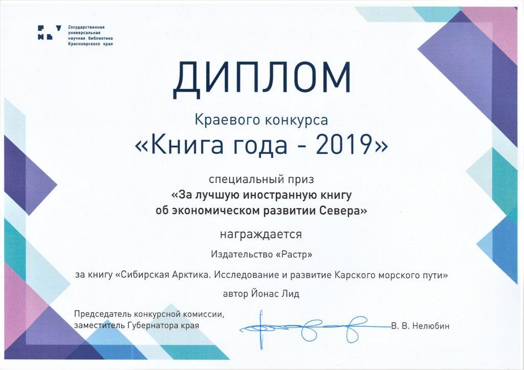 Быконя Геннадий Фёдорович
