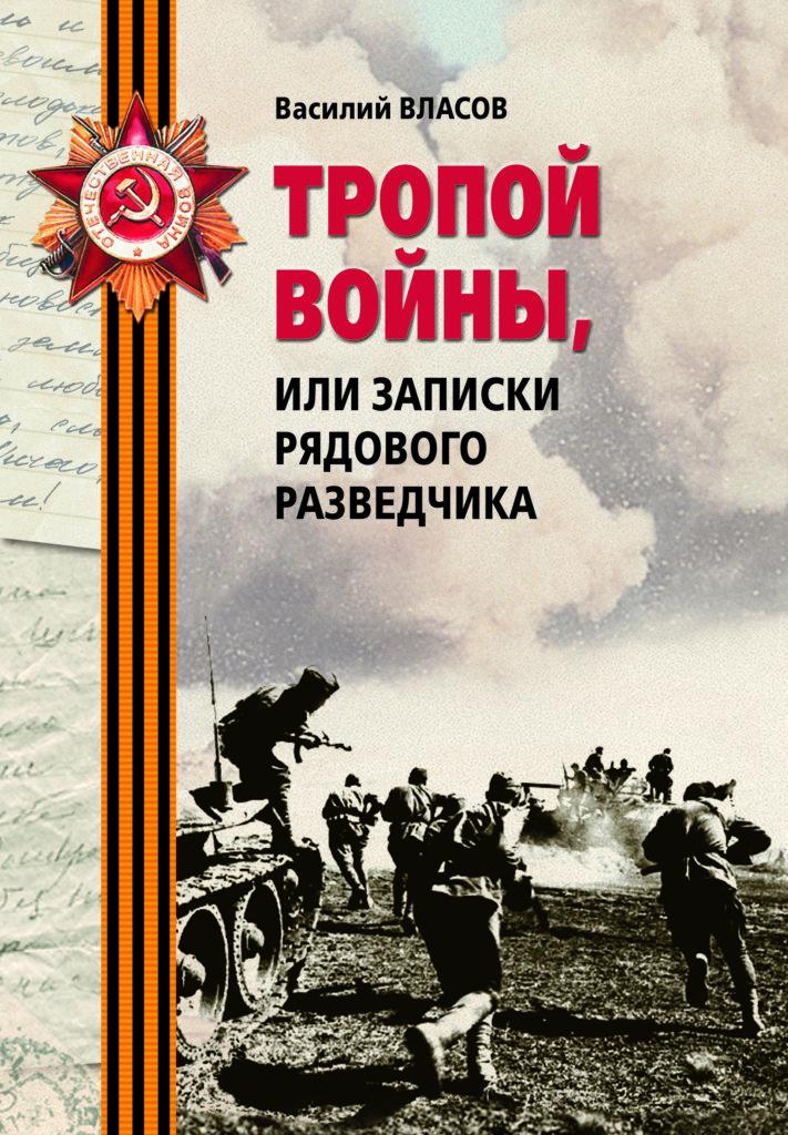 Книги издательства РАСТР