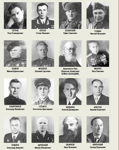 Иллюстрированная история Красноярья.Фотографии