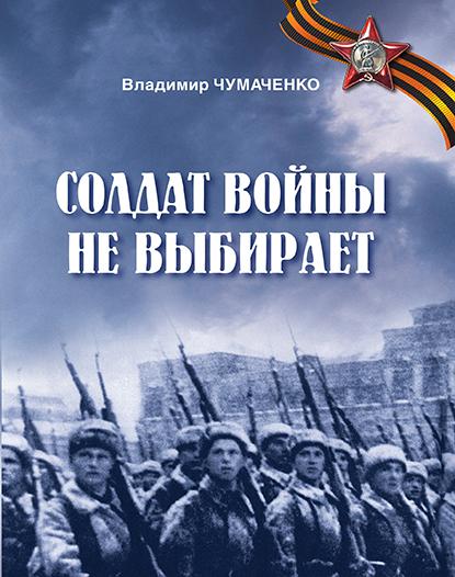 Издательство РАСТР
